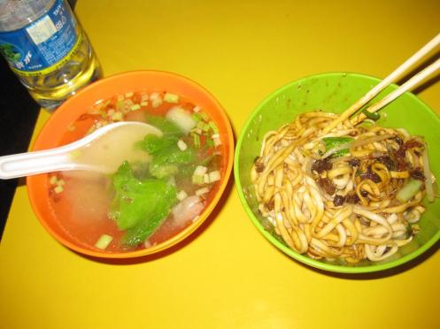 The dumplings in broth on the left, and the Tan Mien on the right