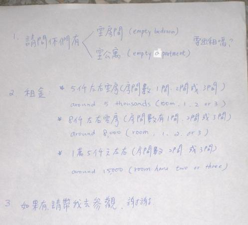 Chinese Note