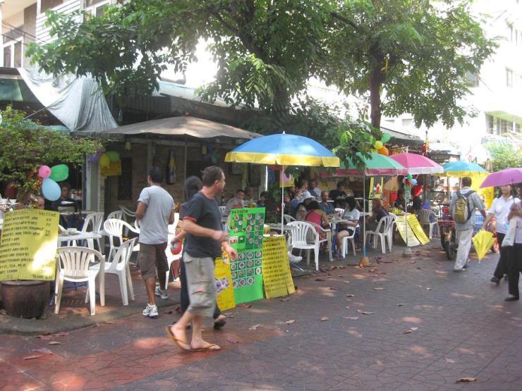 Bangkok - Rambuttree 1