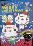 Engrish Christmas Card 01