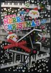 Engrish Christmas Card 03