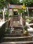 Railay 03 - Stairway